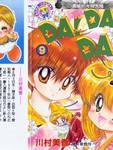 DaDaDa漫画第9卷