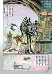 大霹雳漫画第11卷