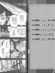 女神候补生漫画第2卷