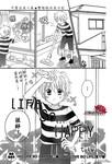 LOVE SO LIFE漫画外传:第10话