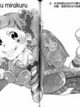 女儿的出走漫画第9话