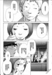 虹之原Horograph漫画第10话