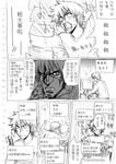 痴汉男漫画第17话