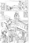 痴汉男漫画第18话