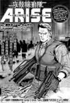 攻壳机动队ARISE漫画第15话