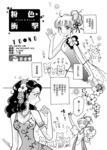 粉色X冲击漫画第5话
