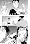王国游戏漫画第29话