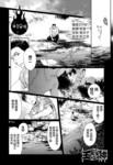 国王游戏起源漫画第19话