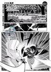 SAO Progressive漫画第38话