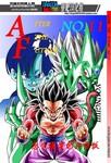 龙珠AF漫画第11话