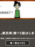 战勇Web版漫画第四章15
