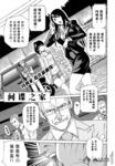 间谍之家漫画第14话