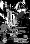 魔法科高校的劣等生:九校战篇漫画第31话