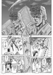 北斗神拳:草莓味漫画你的名字01