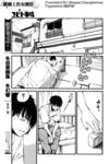 小人儿物语漫画第1话