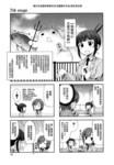 试着做当地偶像的普通女高中生漫画第7话