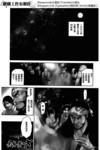 大帝之剑漫画第1话