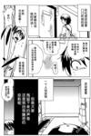 30秒怪奇妙恐怖故事漫画第51-53话