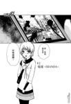 忌野奇话漫画第2话