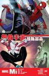 蜘蛛宇宙漫画第9话