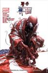 屠杀美国漫画第1话