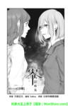 零 影巫女漫画第57话