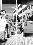 异骸漫画第15话