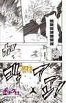 波奇库洛漫画第42话