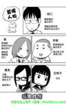 狂想炸弹漫画第6话
