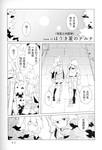 五分钱电影院【青】漫画第10话