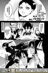 战斗兔漫画第21话