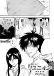 梦幻的重逢漫画第7话