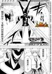 黑暗圣经漫画第13话
