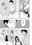 love·boys·love漫画第40话