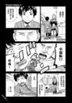 为消防奉献一生漫画第1话