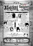 Elysion 轮回在两个乐园间的故事漫画第11话