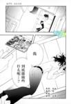 高达OO 苍蓝的牵绊漫画第3话