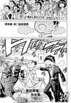 傲首热舞漫画第62话