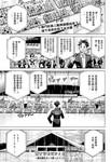傲首热舞漫画第63话