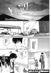 CLANNAD漫画第41话