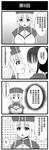 兽人♂僧侣漫画第6话