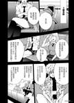 奇异果实漫画第7.5话