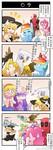东方×小马漫画第29话