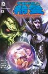 宇宙的巨人希曼 DC宇宙版V1漫画第4话