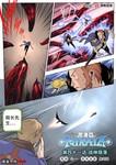 尼洛亚-NIRAYA-漫画第41回