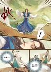 凤囚凰漫画第34回