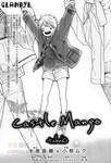 Castle Mango漫画第10话