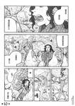 蜡烛姬漫画第10话
