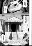 千年战争Aigis漫画第6话