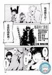 炼狱死亡游戏漫画第12话